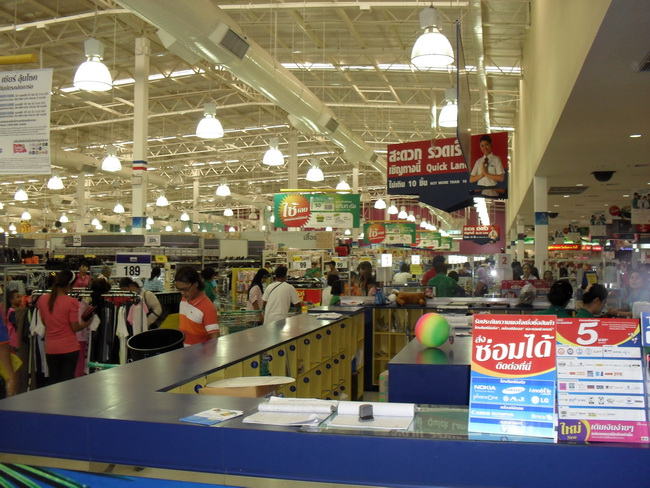 swot analysis of tesco lotus in thailand Tesco lotus, the thai subsidiary, was the first western supermarket to set up in  the country 12 years ago a policy  analysis uk retail industry.