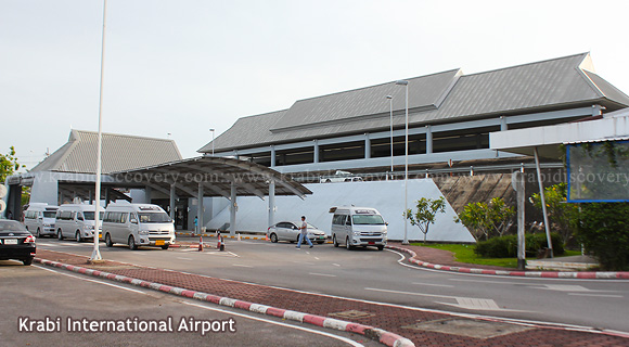 KBV- Krabi International Airport